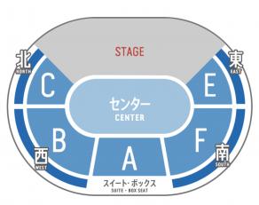 concert_b