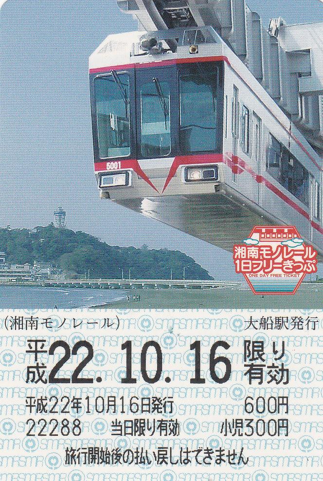 enoshima_10