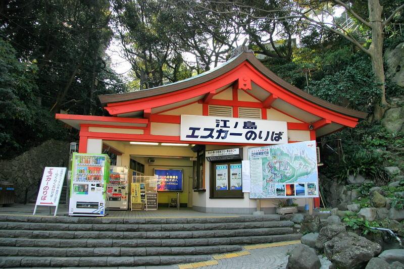 enoshima_8