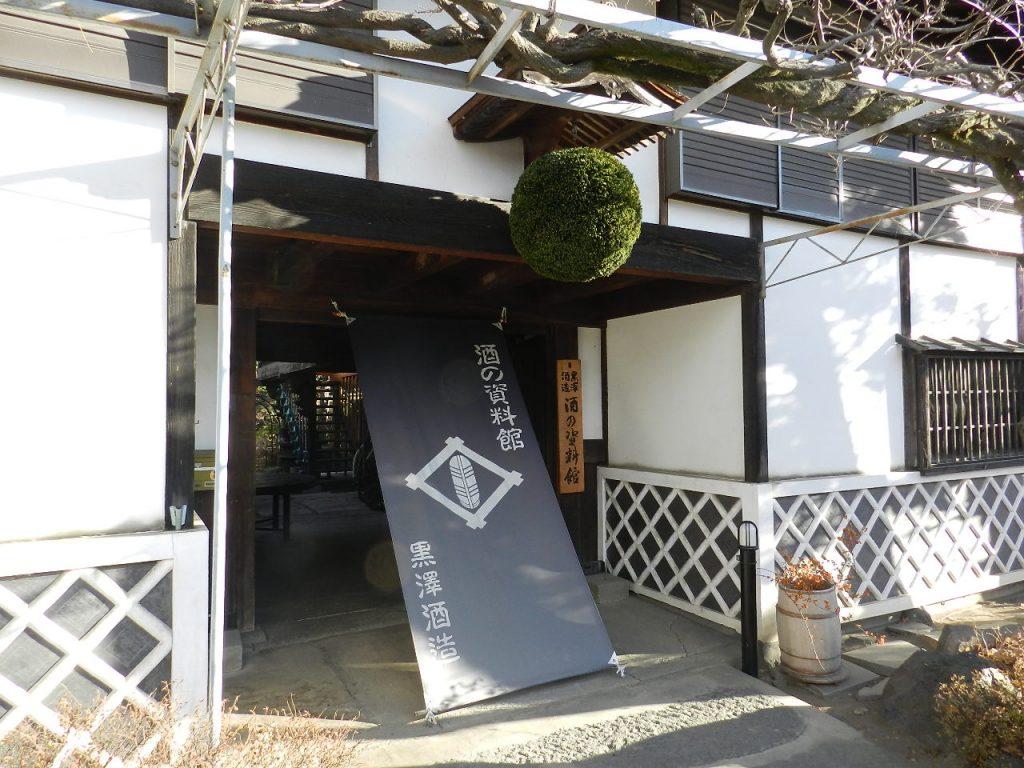 nagano_spot18