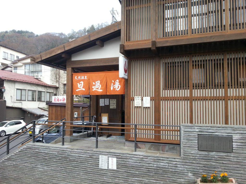 nagano_spot28
