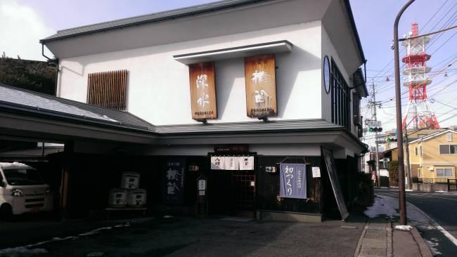 nagano_spot33
