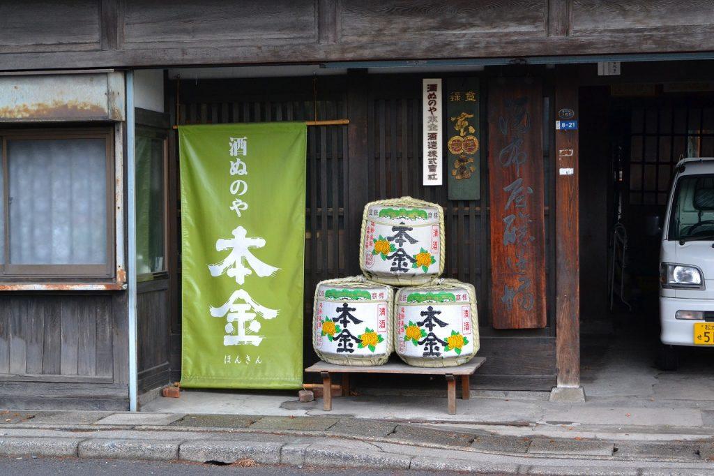 nagano_spot34