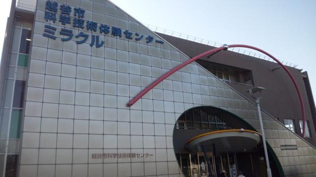 saitama_7