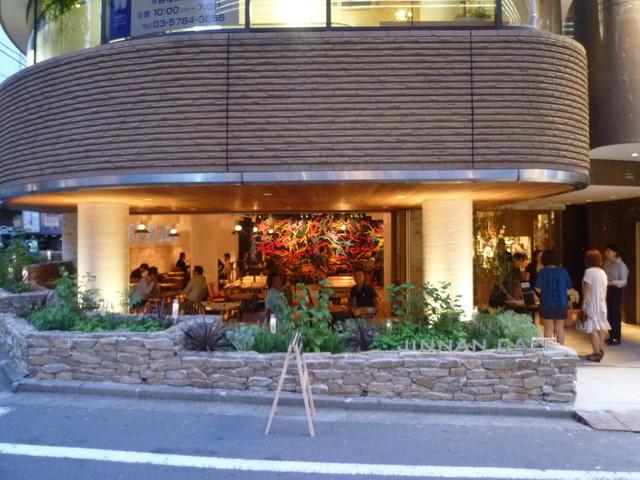 shibuya_cafe11