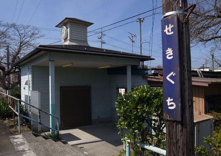 station_2