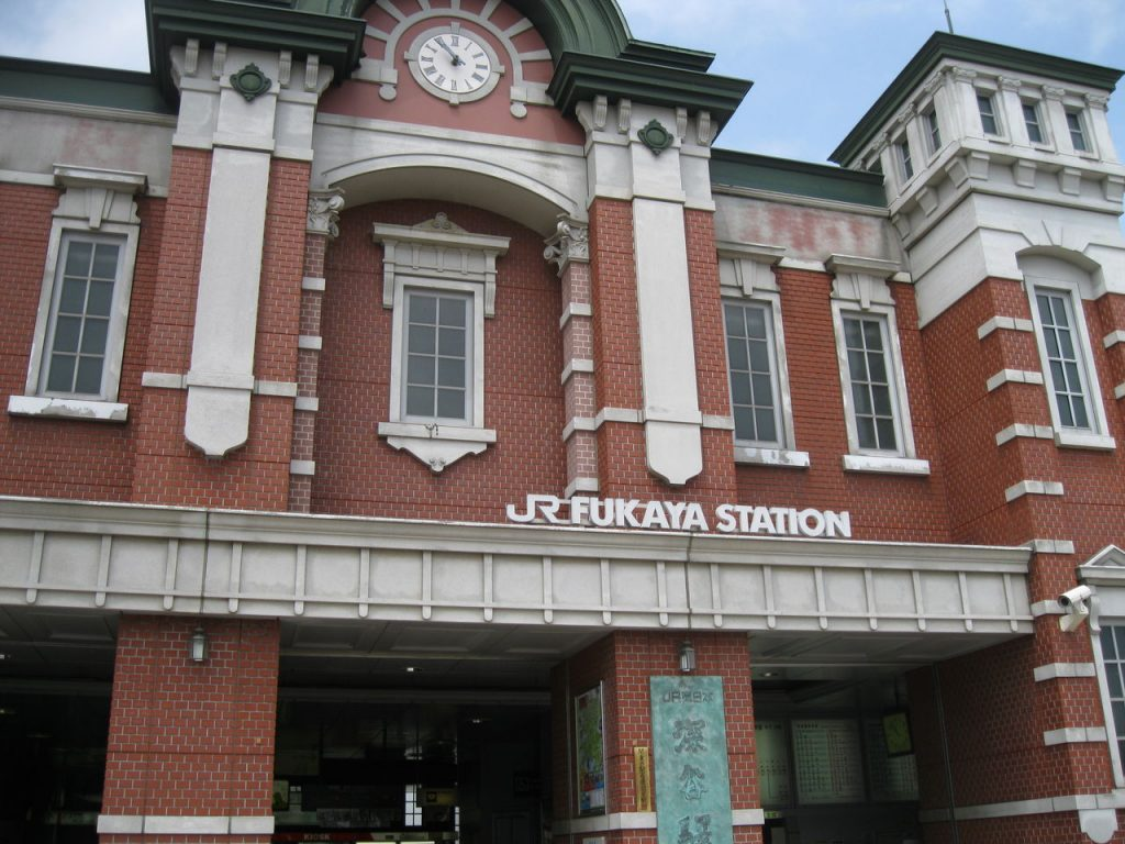 station_eye