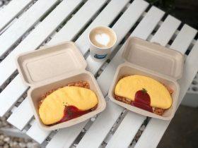 omelette_eye