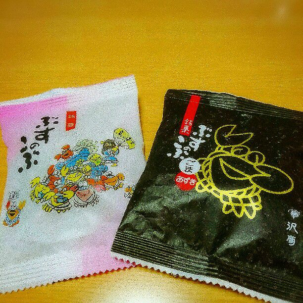 Iwate_7