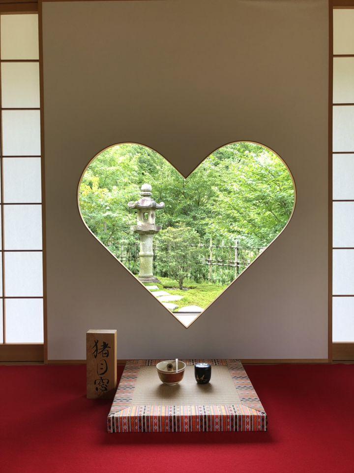 Kyoto_eye