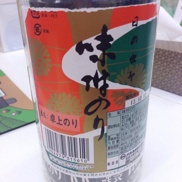 tokushima_14