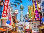 Osaka_eye