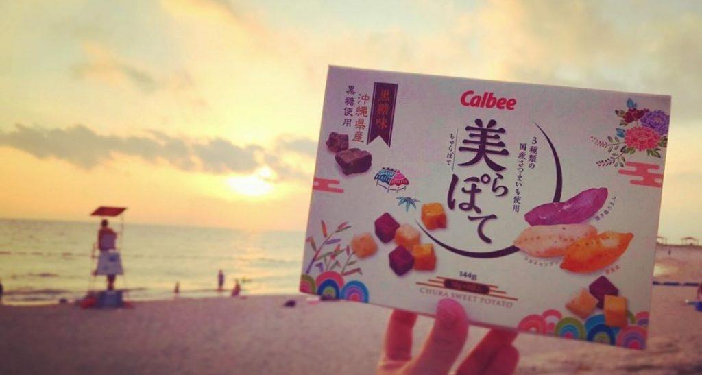 okinawa_8