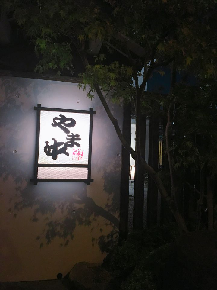 fukuoka_joshi_8