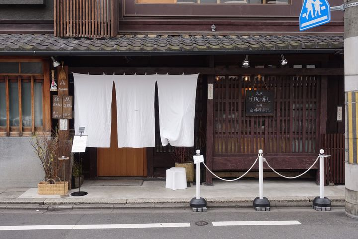 kyoto_lunch_6