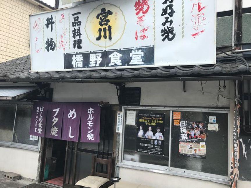 okayama_6