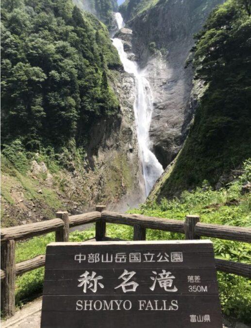 Toyama_22