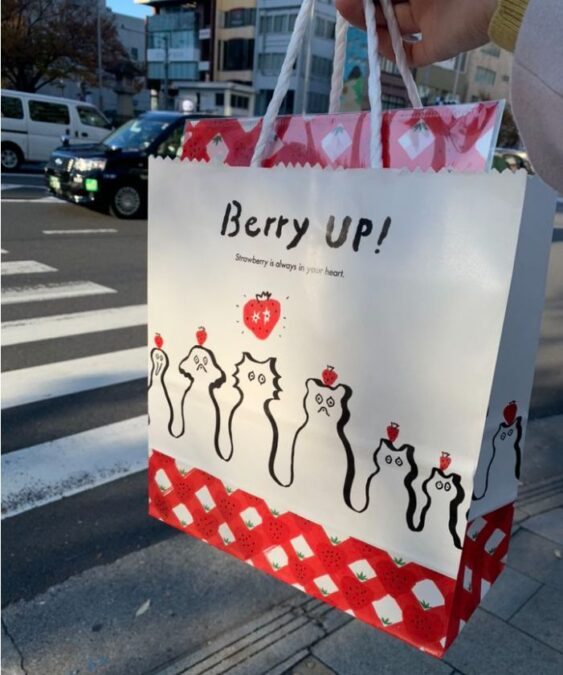 Berry UP!