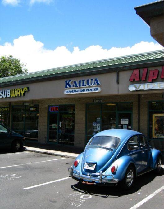 ハワイ カイルアショッピングセンター