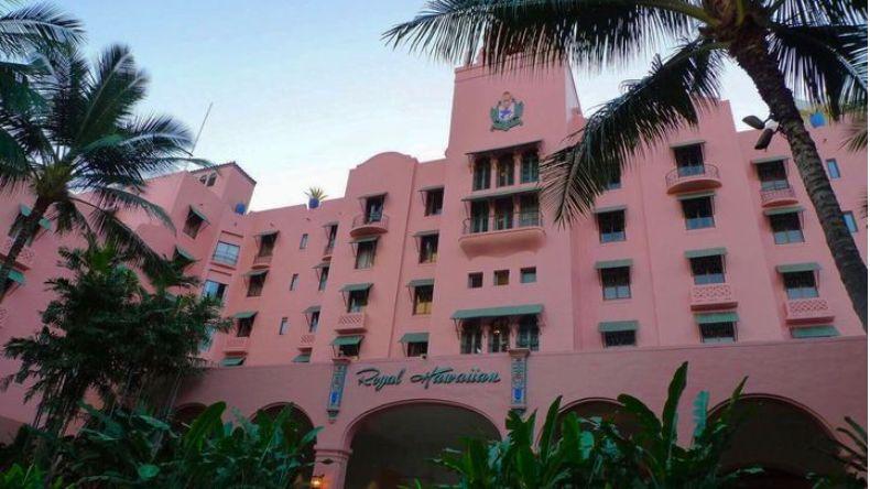 ハワイ ロイヤル・ハワイアン・ホテル