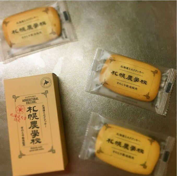きのとや「北海道ミルククッキー 札幌農学校」