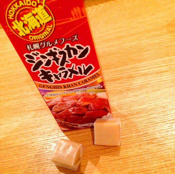 札幌グルメフーズ「ご当地キャラメル」